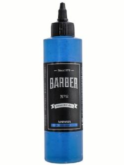 Marmara Barber Shave Gel Nº 2 250ml – Blue
